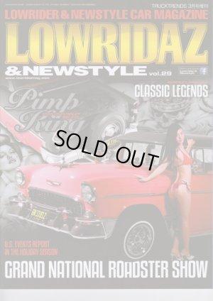 画像1: LOWRIDAZ Vol.29