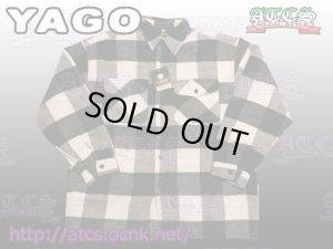 画像1: 【YAGO】キルティング ジャケット