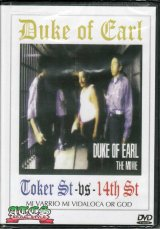 【Duke of Earl】 DVD