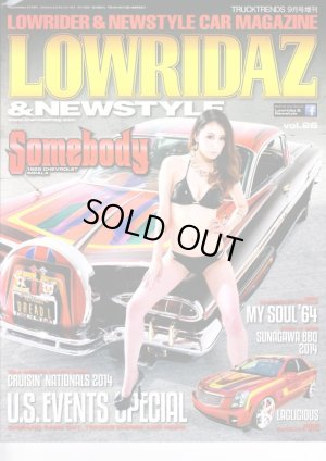 画像1: LOWRIDAZ Vol.26