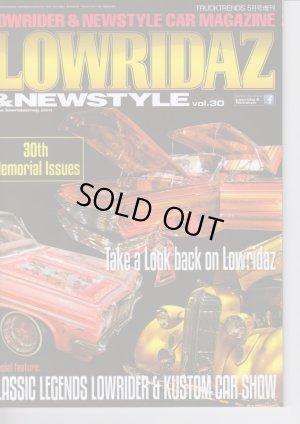 画像1: LOWRIDAZ Vol.30