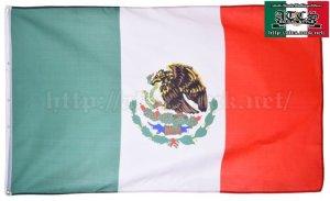 画像1: 【再入荷】MEXICO国旗