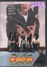 【再入荷】 【MI VIDA LOCA】 -MY CRAZY LIFE- DVD