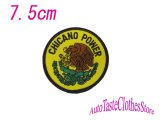 CHICANO POWER ワッペン